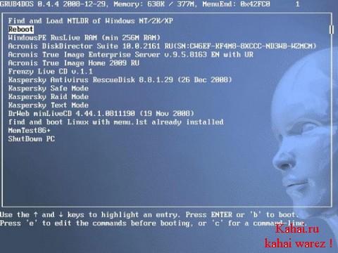 Alkid live cd/usb rus (реаниматор) » скачать программы бесплатно.